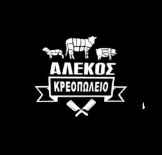 ΚΙΤΣΙΟΣ ΑΛΕΚΟΣ
